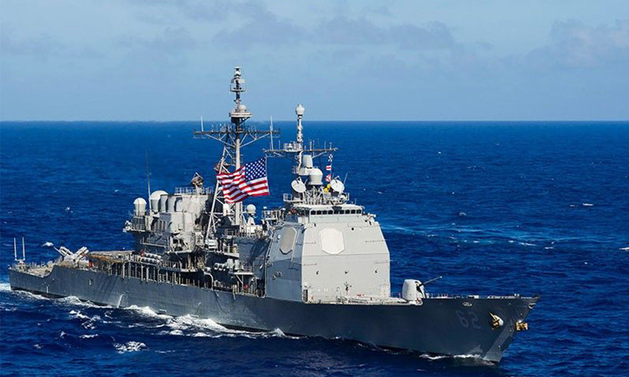 US Warship Destroyed Iranian Drone