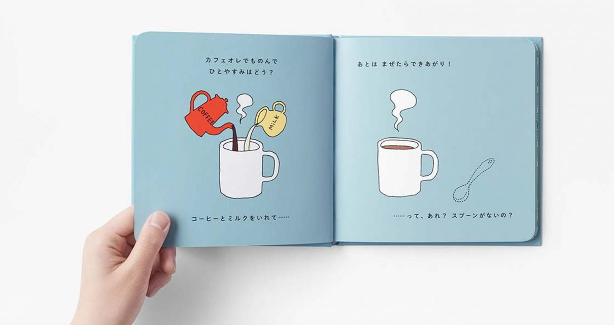 5 Steps to illustrate a Children's book