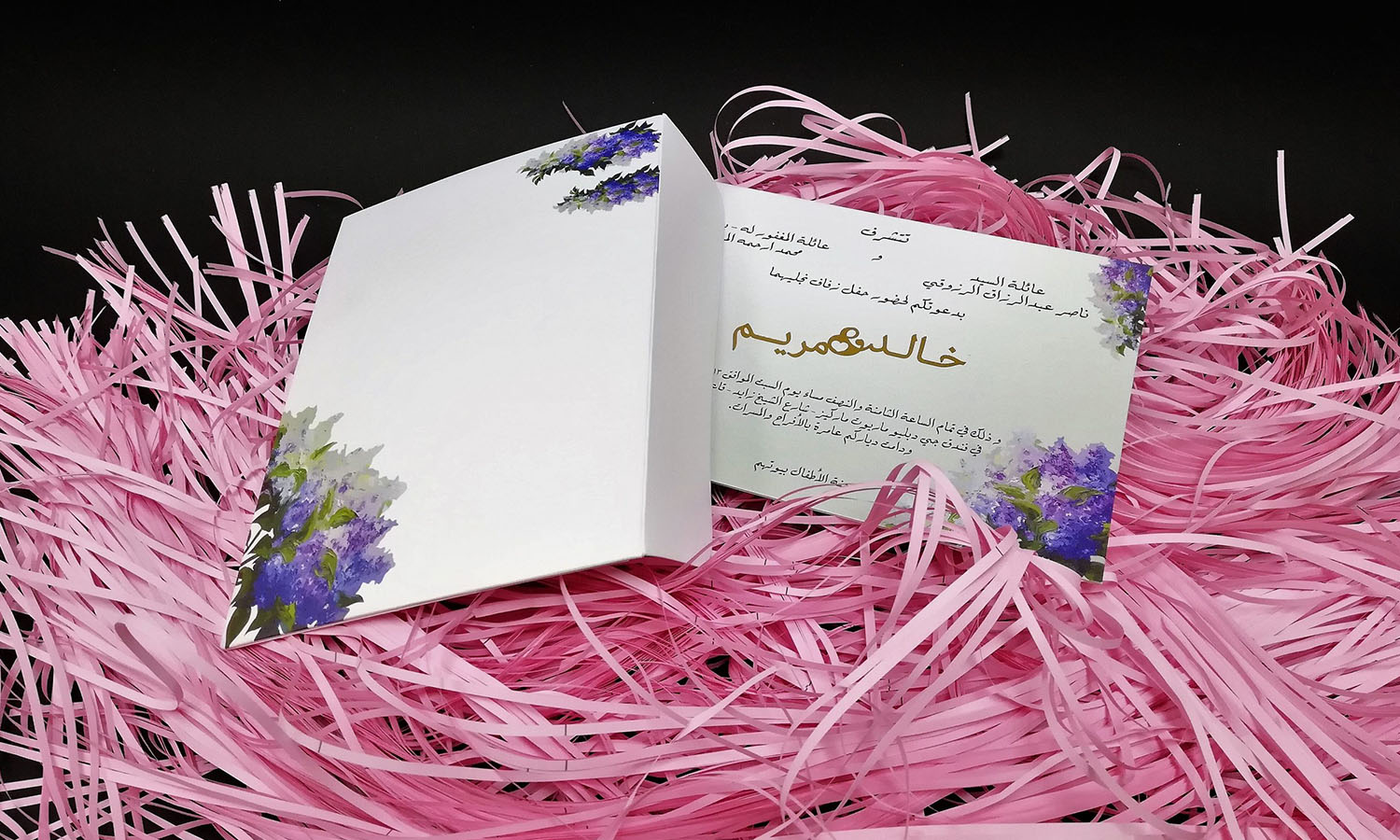 How to choose the perfect invitation for your wedding?